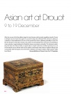 Asian art at Drouot  9 to 19 December  After the…