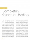 EXHIBITION    Completely Korean cultivation    a…
