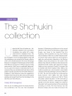EXHIBITION    The Shchukin collection  nder the title…